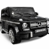 Masina electrica pentru copii Mercedes G63 SUV vehicul  #New 2018