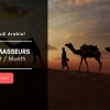 Massage Technicians in Saudi Arabia!