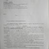 Notificare Express Paper Com SRL CUI 16409509 nr 101 din 26.04.2021