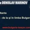 OFERIM OBTINEREA REZIDENTA SI DESHIDERE FIRMA IN BULGARIA