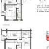 Oferta imbatabila la apartament cu 3 camere