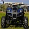 ! OFERTE SPECIALE DE PASTE ! Atv Kxd Motors Hummer 200Cc Cutie CVT Automat