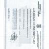 Pierdut certificat de inregistrare nr. 3677963/12.11.2018.IL DECLAR NUL
