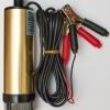 Pompa transfer motorina 12/24V - 30l/min