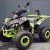 PROMOTIE : ATV KXD MOTORS WARRIOR LEMON M8, 2021, SEMI-AUTOMAT
