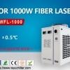 Răcitor recirculant industrial pentru echipamente de tăiere cu laser cu fibre