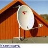 Reglare semnal- service antene satelit