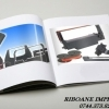 Riboane masini de scris electrice Brother, Sharp, Panasonic,Samsung,Olivetti