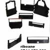 Riboane & casete-masini de scris