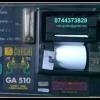 Ribon – analizor gaze