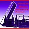 Ribon masina de scris Panasonic , Sharp , Brother,  Triumph Adler, Olivetti