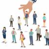 Servicii de Recrutare și selecție