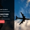 Specialist Doctor in Saudi Arabia!