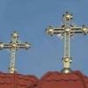 Tabla aurita, cruci de turla, clopote, candelabre