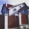 Teren 1125 mp si casa, Slatina, Olt