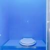 Toalete Ecologice vidanjabile, racordabile sau pentru persoane cu dizabilitati