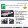 Tractare auto autostrada Bucuresti-Constanta
