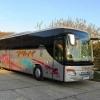 Transport  Zilnic  Ploiesti-Austria-Germania
