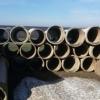 Tuburi PREMO