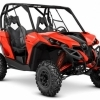 UTV Can-Am Maverick 1000R DPS