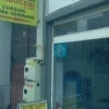 Vand afacere Asigurari in Alba Iulia