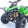 Vand ATV Nou ReneGade Ahets  125cc Cadou Casca Fara permis