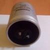 Vand Condensator de pornire pentru motoare
