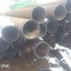 Vand tuburi beton armat si teava fier