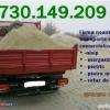 Vand/ Transport Nisip, Balast, Pietris, 0730.149.209 Bucuresti/ Ilfov