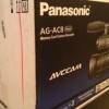 Videocamere Panasonic AG-AC8ej, carcasa umar, FullHD, noi, sigilate garantie !