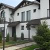 Vila Corbeanca Aria Residences