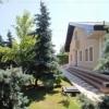 Vila cu piscina,Ferme/Otopeni