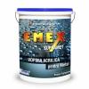 Vopsea Acrilica pentru Metal EMEX SUPRAMET /Kg - Gri