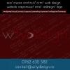 Web Design / Oprimizare SEO / Promovare Online - Wty Design