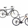 Cum alegi cea mai bună bicicletă hibrid